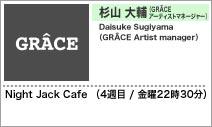 daisuke_sugiyama