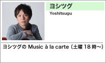 yoshitsugu
