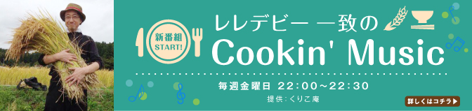 cooking_672