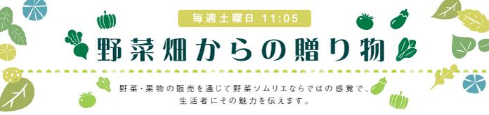 yasai_696
