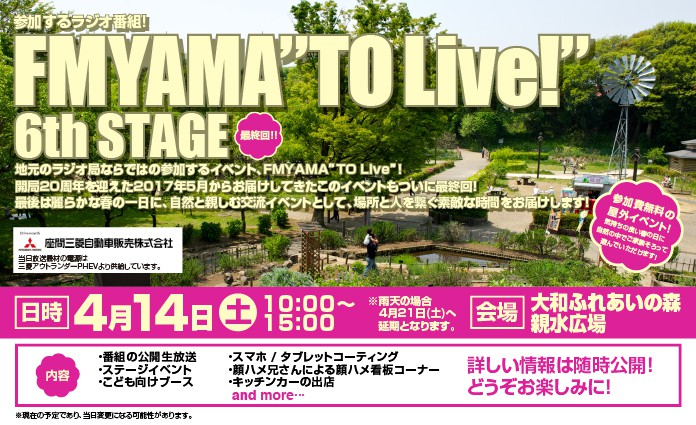 tolive_6th