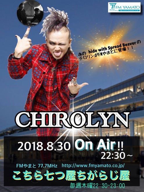 chirolyn