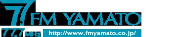 神奈川県大和市のFMやまと 77.7MHz / KANAGAWAおへそラジオ / もしもいつでもFMやまと