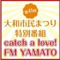 ysmatsuri_eye