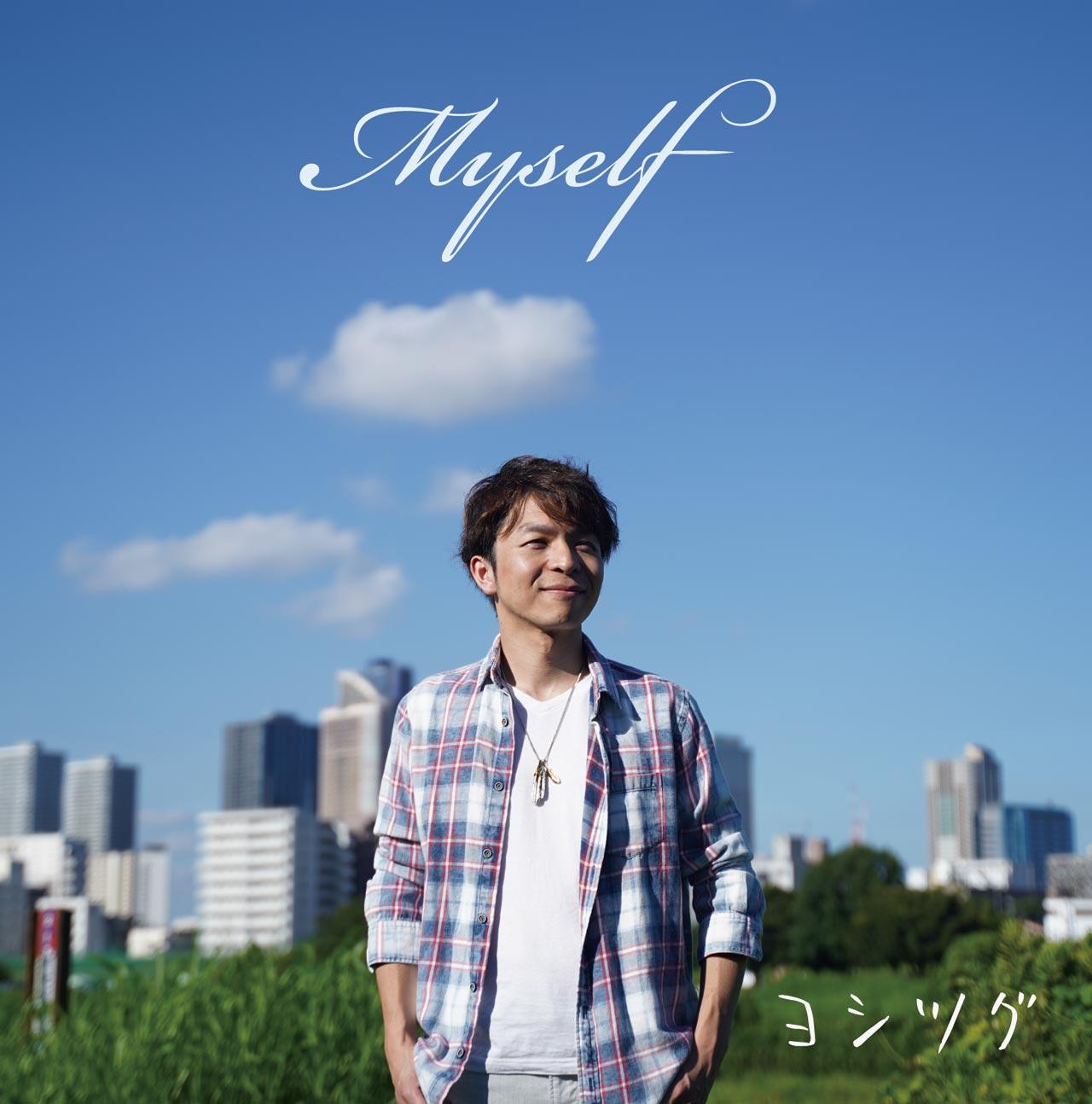 yoshitsugu_cd
