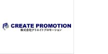create-promotion