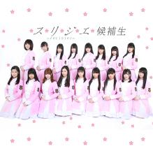 cerisier_kohosei