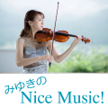 nice_music_eye