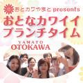otokawa_eye