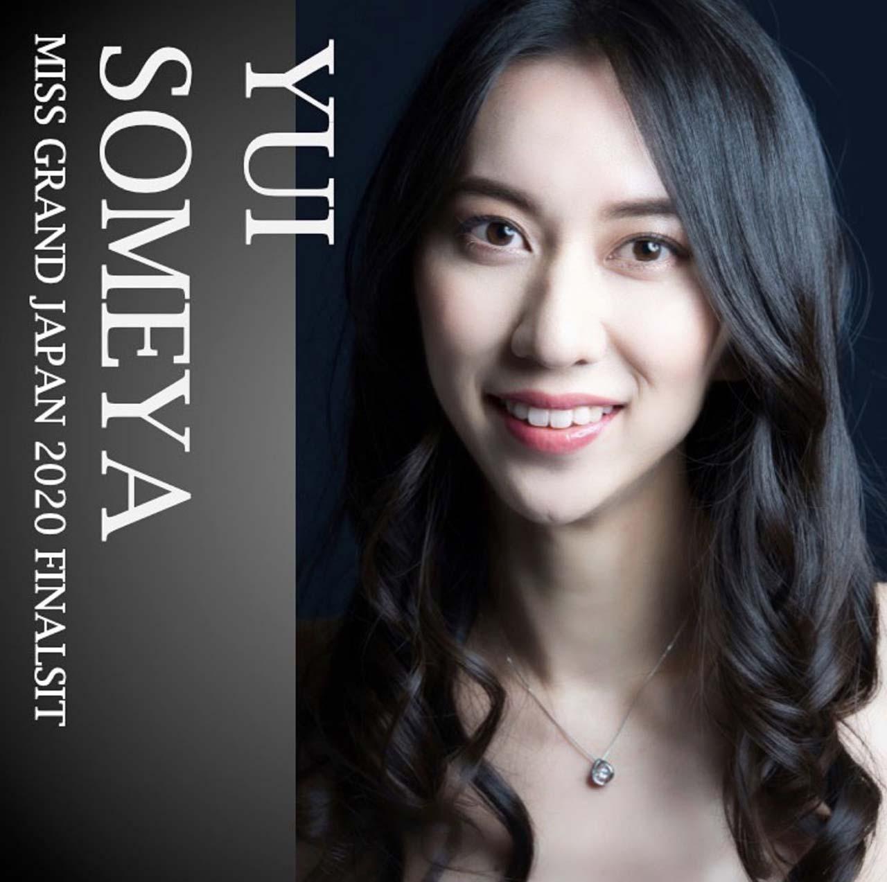 yui_3