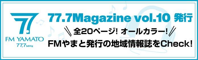 77.7magazine
