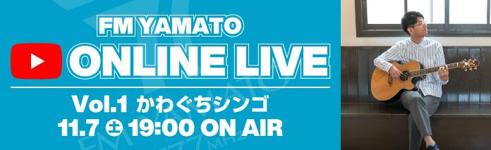 online_live_1107
